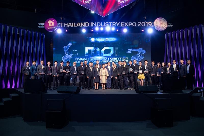 """รางวัล ผู้ประกอบการใหม่ (START UP) ดีเด่น โครงการพัฒนาอุตสาหกรรมหุ่นยนต์และระบบอัตโนมัติกระทรวงอุตสาหกรรมในงาน """"THAILAND INDUSTRY EXPO 2019"""