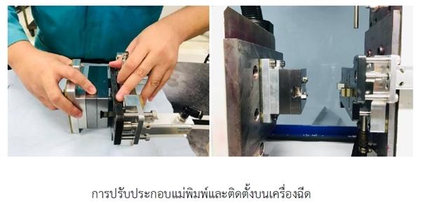 assembly-moulding